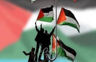 نشر اسماء الموقعين على وثيقة تشكيل لجنة طوارئ فلسطينية موحدة