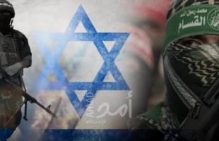 قناة عبرية تكشف فحوى رسالة نقلتها حماس لإسرائيل