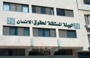 الهيئة المستقلة: إصدار محكمة بداية غزة حكمًا بالإعدام على مواطن مساس بحقوق الإنسان