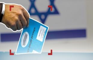 """إسرائيل على أعتاب """"انتخابات خامسة"""" وتفويض لبيد لتشكيل الحكومة ينتهي في الـ""""3 من يونيو"""""""