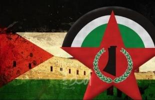 """""""الديمقراطية"""" تحذر مما تروج الصحافة العبرية عن موقف الدول العربية من الضم"""