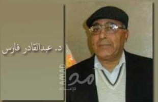 """المثقف المناضل """" نزيه أبو نضال"""" يعرض مكتبته للبيع!!"""