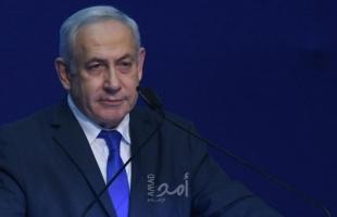 المدعي العام الإسرائيلي يرفض طلبًا لتغيب نتنياهو عن محاكمته