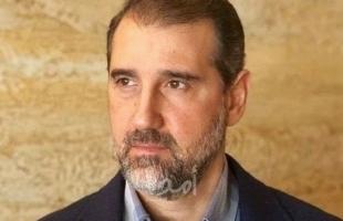 """وثيقة.. الحكومة السورية تأمر بالحجز الاحتياطي على أموال """"رامي مخلوف"""""""