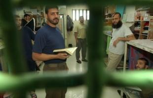 الأسير صافي حوشية من اليامون يدخل عامه الـ19 داخل السجون الإسرائيلية