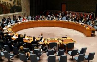 مجلس الأمن يبحث انتهاكات سلطات الاحتلال واعتداءات مستوطنيه بحق  الشعب الفلسطيني