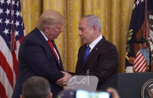 رئيس الكنيست الإسرائيلي السابق: ترامب من اوقف الضم لهذا السبب !
