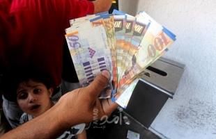 غزة: المالية تُعلن موعد صرف رواتب الموظفين عن شهر يوليو