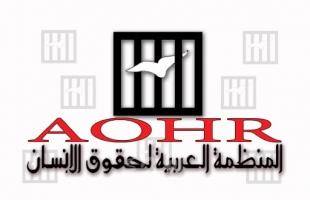 المنظمة العربية ترحب بقرار لجنة فلسطين.. وتدعو لعقد إجتماع للرد على قرار الضم الغير شرعي