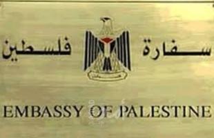 رويترز: فلسطين تقرر إعادة سفيرها الى الإمارات والبحرين