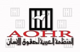 المنظمة العربية تدين أحداث العنف بالجنينة وتطالب بتشكيل لجنة لفض النزاعات