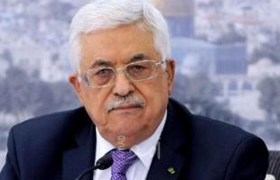 الرئيس عباس يهنئ شعبنا وملوك ورؤساء وقادة الدول العربية والإسلامية بالعام الهجري الجديد