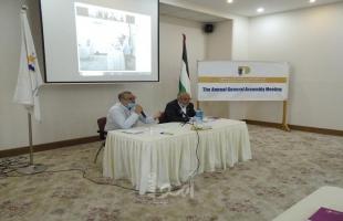 رام الله: انتخاب مجلس إدارة جديد للحركة العالمية للدفاع عن الأطفال الفلسطينيين