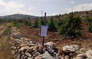 سلطات الاحتلال تخطر مواطناً بإخلاء أرضه في بيت لحم