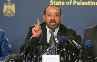 النائب العام يصدر قراراً بإغلاق نيابة رام الله أمام جمهور المراجعين