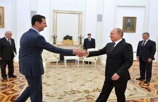 وثيقة تكشف عن لقاء مسؤولين روس مع شخصيات سورية معارضة