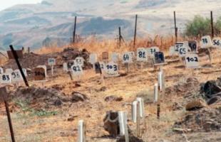 نابلس: وقفة تطالب باسترداد جثامين الشهداء المحتجزة لدى سطات الاحتلال