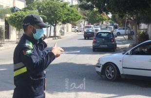 مرور غزة تعلن عن إغلاق بعض الطرق