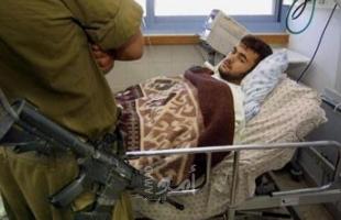 """هيئة الأسرى: انتهاكات طبية متواصلة بحق الأسرى المرضى داخل مستشفى """"الرملة"""""""
