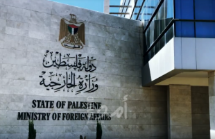 الخارجية الفلسطينية: مشروع قانون شرعنة البؤر الاستيطانية اختبار جدي لإدارة بايدن