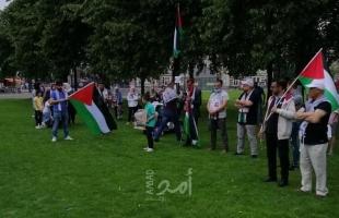 """تظاهرة جماهيرية حاشدة رفضًا """"لصفقة ترامب"""" ومشروع الضم الصهيوني في هولندا"""