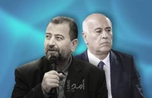 مصدر  فلسطيني: ما نشر عن اتفاق فتح وحماس لا اساس له من الصحة