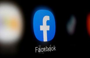 """فيسبوك"""" تطلق رسميا خدمة الغرف الصوتية لمستخدميها"""