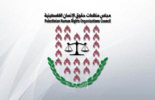 مجلس المنظمات يدين منع سلطات الاحتلال العمل السياسي والمدني على الفلسطينيين في القدس