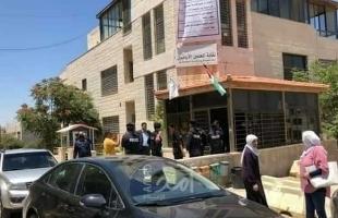 الأردن: النائب العام يقرر وقف نقابة المعلمين عن العمل وإغلاق مقراتها لمدة عامين