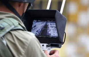صحيفة عبرية: الجيش الإسرائيلي ينشر منظومة كاميرات متطورة جنوب الضفة