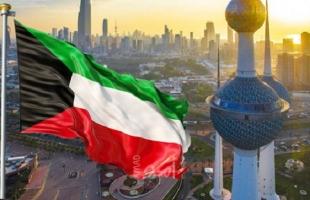 الكويت تدين استمرار إسرائیل ببناء المستوطنات وما تمارسه من تهجير في القدس
