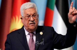الرئيس عباس يعلن الحداد وتنكيس الاعلام ليوم واحد تضامنا مع الشعب اللبناني