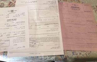 """القدس: مخابرات الاحتلال تسلم الشاب """"مصطفى الترهوني"""" بلاغ استدعاء للتحقيق"""