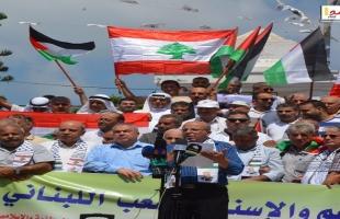 القوى الوطنية والإسلامية بغزة تنظم وقفة تضامنية مع لبنان وتؤكد جهوزيتها لتقدم الدعم له- صور