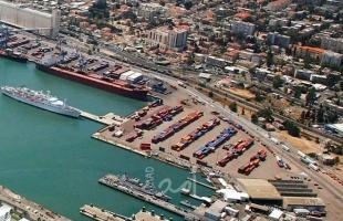 """""""بلومبرغ"""": شركة تركية بصدد الاستحواذ على حصة بميناء حيفا في إسرائيل"""
