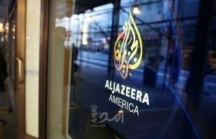 """وثيقة تكشف مطالبات الكونغرس الأمريكي بإدراج """"الجزيرة"""" كعميل لدولة أجنبية"""