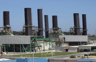كهرباء غزة تُصدر بياناً للمواطنين يضم عدداً من الضوابط والارشادات