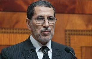 رئيس وزراء المغرب عن توقيعه على التطبيع: لا يمكن مخالفة الملك