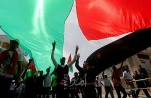 قوى رام الله تُؤكّد أهمية تعزيز مشاركة الشعب الفلسطيني في الدفاع عن أرضه