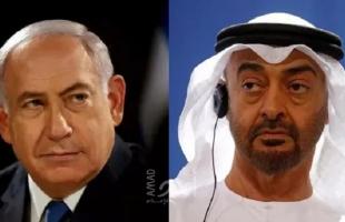 يديعوت: الإمارات ألغت استضافة قمة بمشاركة إسرائيل وإدارة بايدن ودول عربية