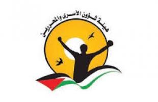 هيئة الأسرى: انتهاكات كبيرة بحق الأسرى الفلسطينيين في السجون الاسرائيلية في أيام عيد الفطر