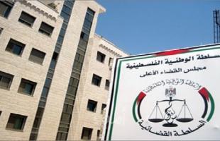 """تنويه صادر عن """"المركز الإعلامي القضائي"""" بشأن خبر رد دعوى ضد نقابة الأطباء"""