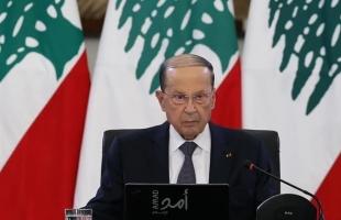 رسالة مشتركة من وزيري خارجية فرنسا وأمريكا للرئيس اللبناني تطالب بضرورة تشكيل الحكومة