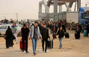 """غزة: كشف """"التنسيقات المصرية"""" للسفر عبر معبر رفح """"الإثنين"""