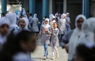 """بدء الدوام الدراسي من الصف السابع وحتي الحادي عشر شرق غزة """"الاثنين"""""""