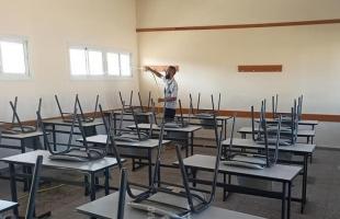 مدارس غزة تبدأ الدوام المدرسي بعد ايقاف لمدة 50 يوماً بسبب كورونا