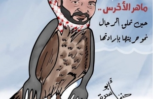 محدث- فصائل وشخصيات فلسطينية تحمل الاحتلال المسؤولية عن حياته