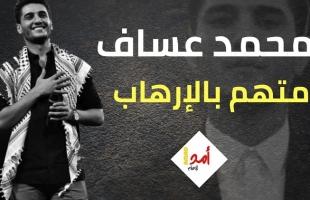 فيديو - محمد عساف في دائرة الاستهداف الإسرائيلي