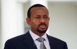 الأمم المتحدة تصعد ضد إثيوبيا وتلجأ إلى مجلس الأمن