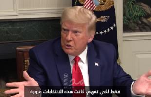 مشادة كلامية بين ترامب وصحفي: أنا رئيس أمريكا- فيديو